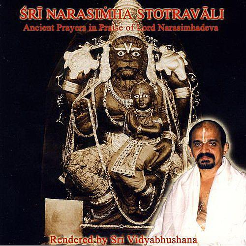 Narasimha Stotravali, Sri Vidyabhusana,  album